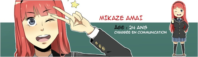 banniere_suzukaze_amai