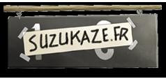 suzukaze-logo