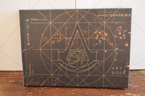 Sky The Pouik Pouik Assassin's Creed Origins Collector Unboxing (9)